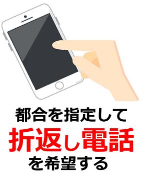 処遇改善加算(介護・障害福祉事業)_折返し0626