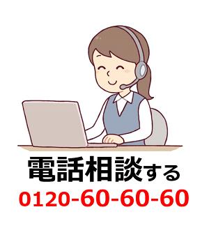 特定事業所加算(介護・障害福祉事業)_電話0626