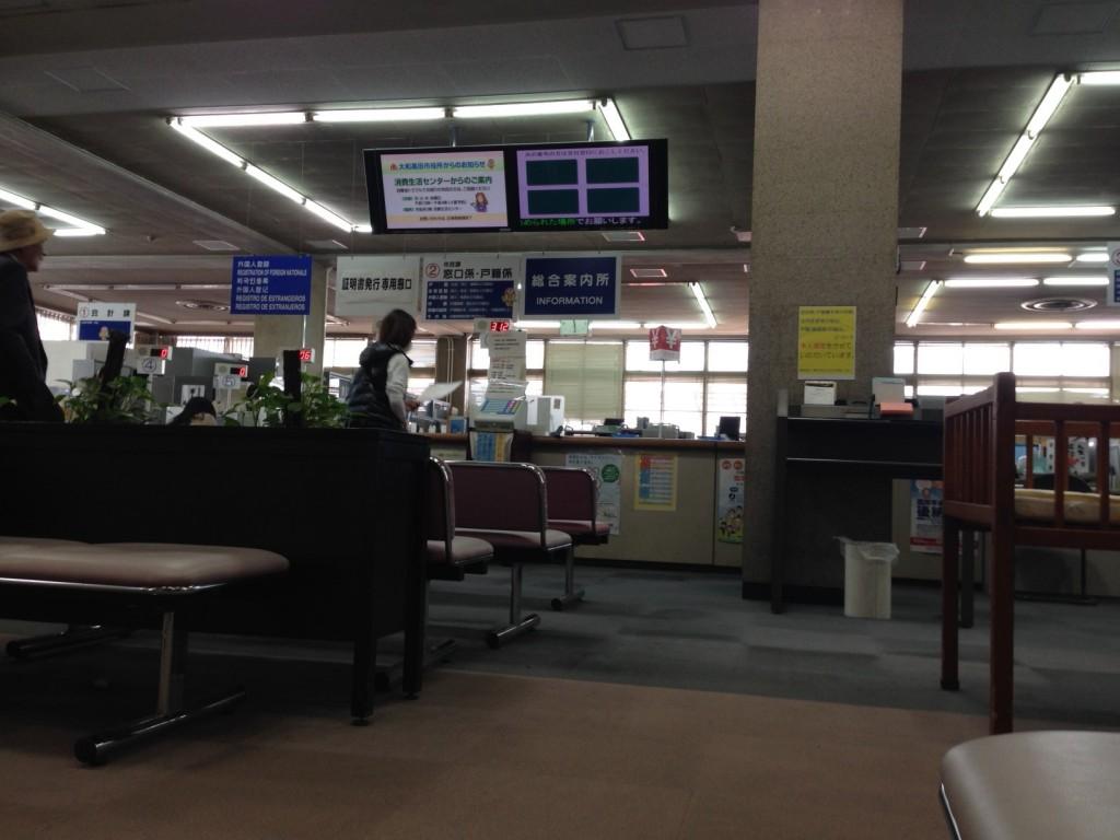 大阪の介護・障害者作業所設立_障害者自立支援法