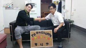 平成28年9月1日開業ToOneHeart