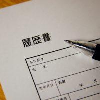 精神障害者と法定雇用率(介護)