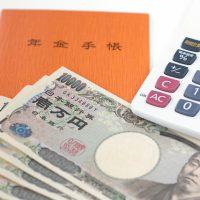 生命保険は相続財産として遺産分割の対象になるか