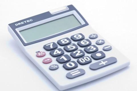 贈与税の具体的計算方法