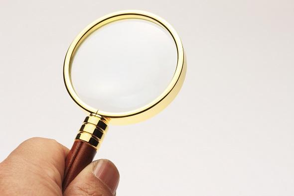 遺言の存在自体の調査