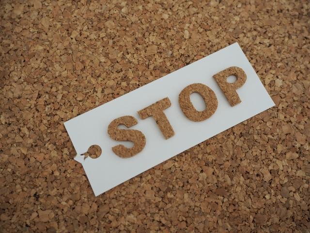 障害年金の支給停止と失権|どんなときに障害年金が止められるか?
