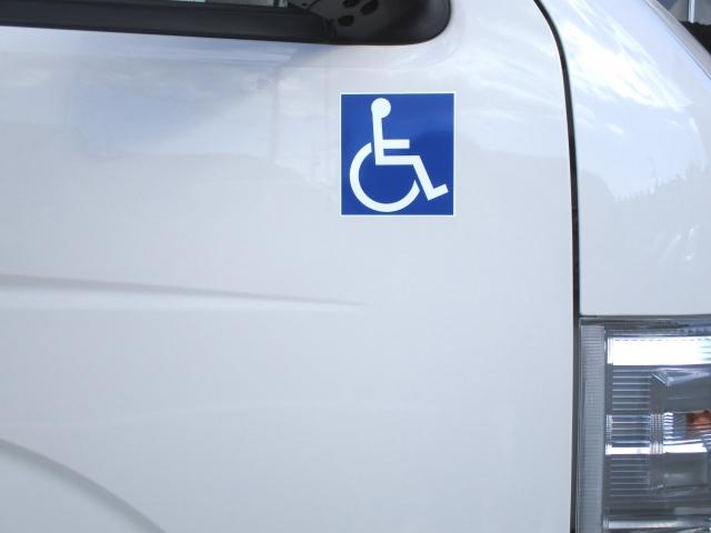 訪問介護の通院等乗降介助とは?算定条件と仕組みを解説