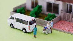 共同生活援助(障害者グループホーム)の開業計画